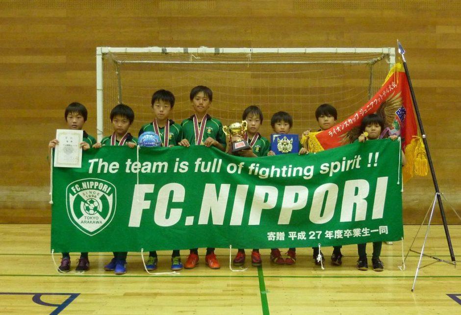 FC日暮里U-11