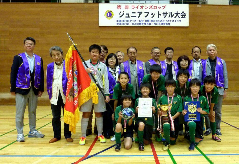 FC日暮里U-12